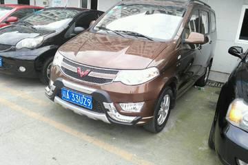 五菱 宏光 2015款 1.5 手动 S1标准型
