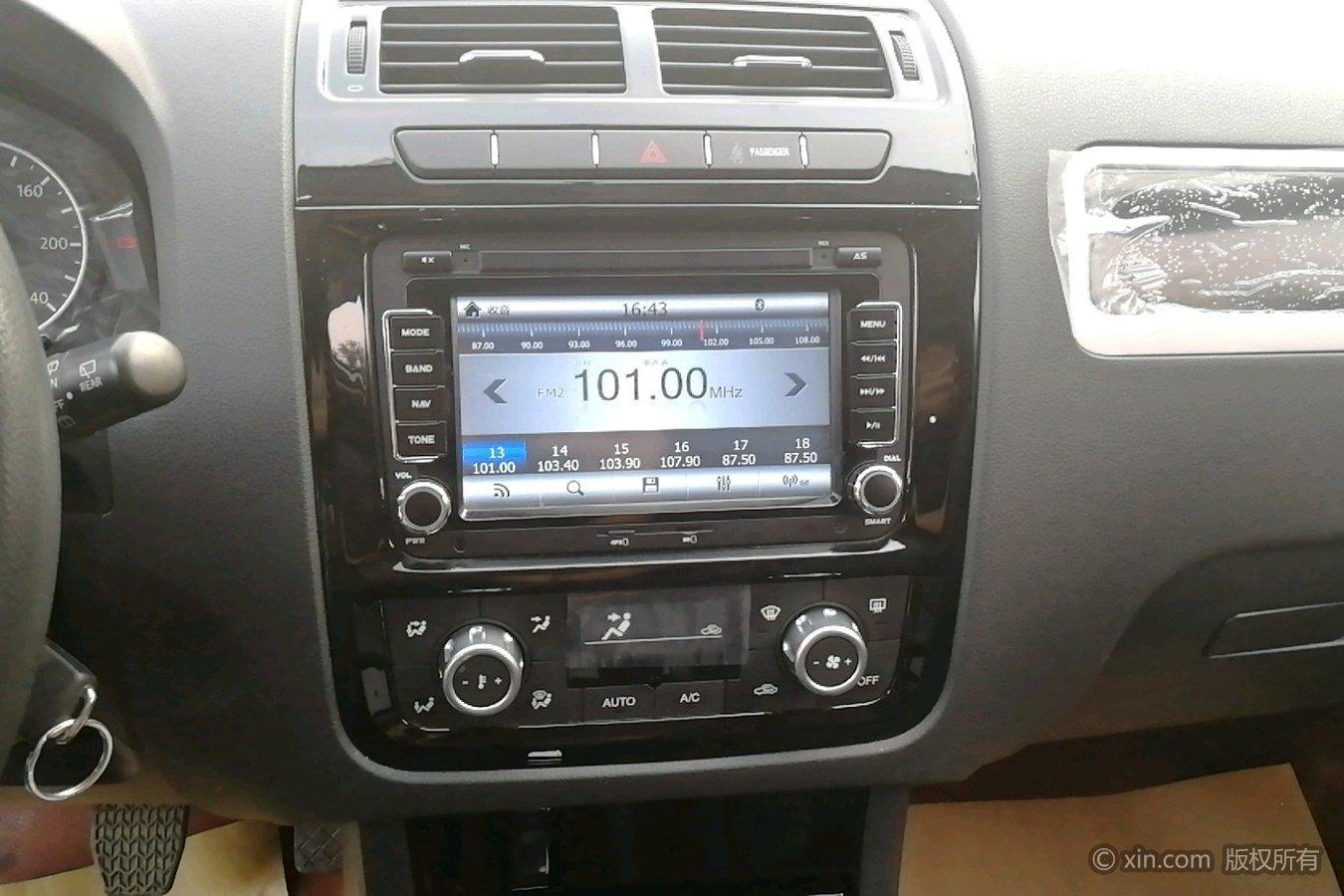野马汽车t70空调及多媒体调节区