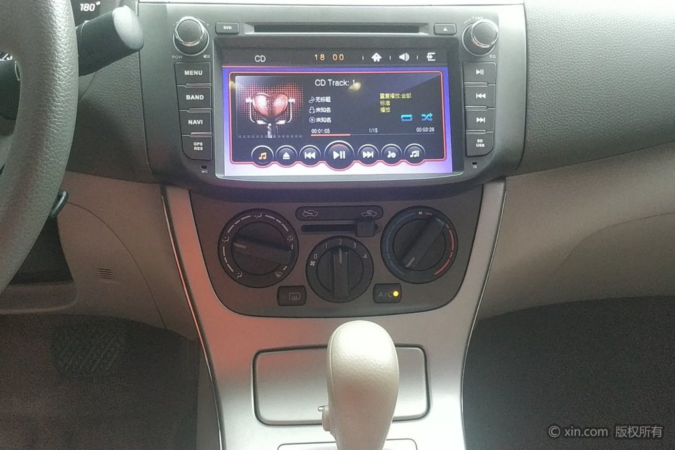 日产 轩逸 2012款 1.6 自动 xe舒适版全价6.60万