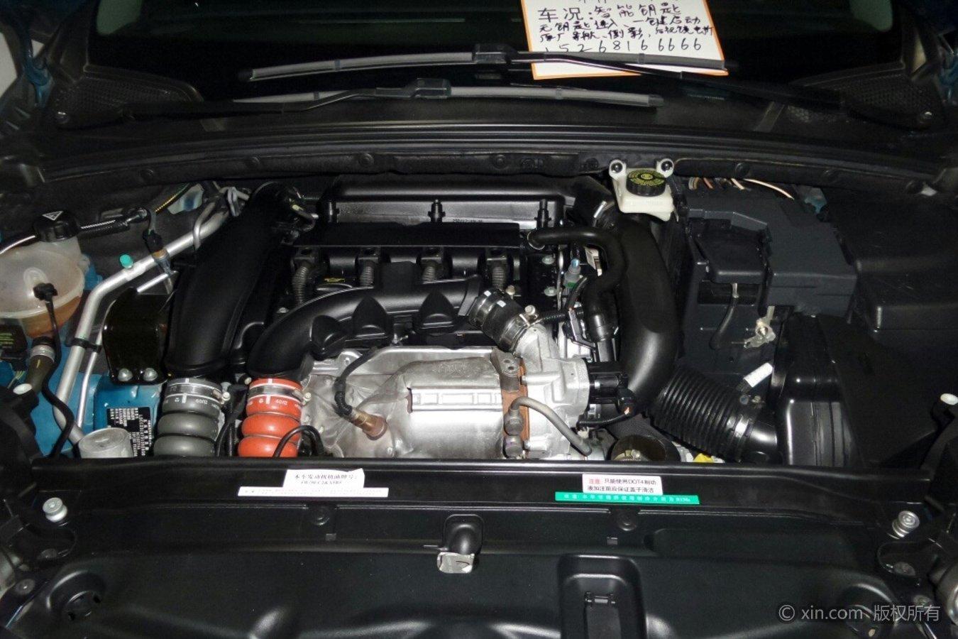 雪铁龙C4L发动机